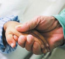 节操新闻第48期:地下捐精,直接受孕