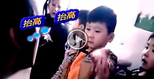 实拍:幼儿园老师让孩子排队打手心